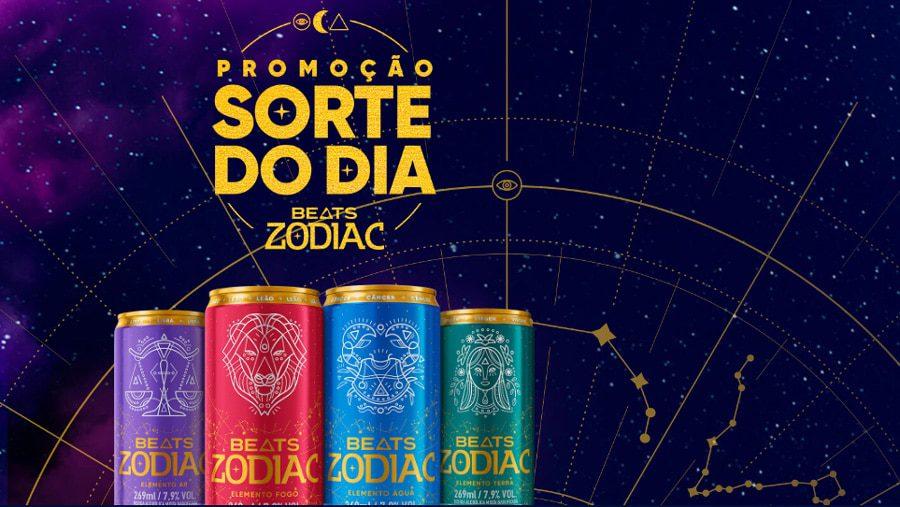 Promoção Skol Beats Zodiac 2021 Sorte do Dia: Ganhe até R$ 500,00